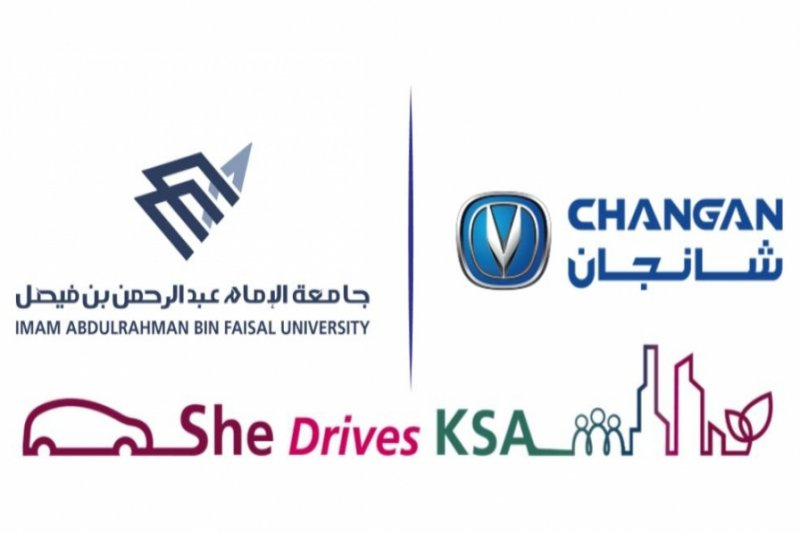 Almajdouie - Changan sponsors a social initiative on the importance of women driving